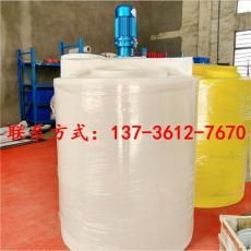 500L絮凝剂搅拌桶装置