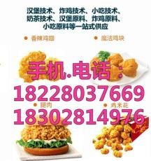 眉山.資陽西式快餐店漢堡技術學習.開漢堡店