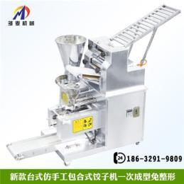 珠海小型水饺机多少钱一台