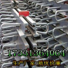 遂宁gqf-c80型伸缩缝 全部采用国家标准型钢
