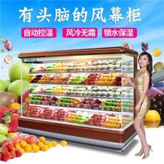 南寧飛尼特超市風幕柜冷藏保鮮柜展示柜冷柜