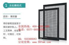 中国防雾霾纱窗品牌排行