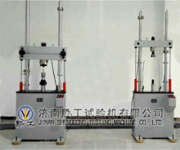 PWS-100动静万能试验机