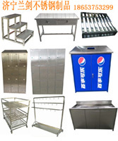 不锈钢制品不锈钢异性定制