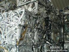 東莞市大朗鎮專業廢品回收有限公司