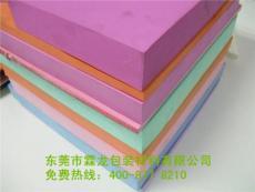 彩色环保eva 可来样定制 量大从优