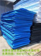 38度藍色EVA