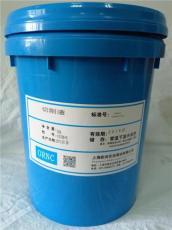 欧润克数控机床加工中心长寿命乳化液铜铝合
