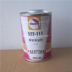鸚鵡汽車漆522-111柔軟添加劑