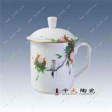 陶瓷杯廠家 骨瓷茶杯定做