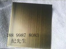 不锈钢拉丝青古铜