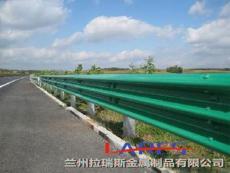 平凉防撞护栏安装队交通护栏板报价型号