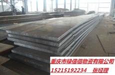 沙钢耐磨钢板 造船海洋平台钢板 耐磨板现货