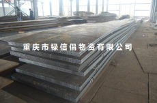 长期供应Q345B中厚板 16MN钢板 订做切割