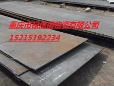 重庆耐低温Q345D中厚板 正品材质 欢迎采购