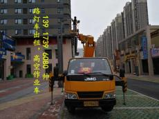 閔行新路燈車出租-忞帥真正上海路燈車出租