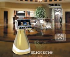 奇翼科技 智能機器人 酒店迎賓 前臺接待
