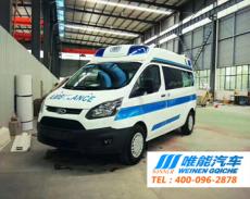 福特新全順V362系列汽油柴油監護型救護車