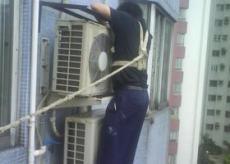 北京丰台区小屯路附近空调维修服务电话