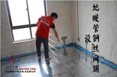 一篇读懂地暖安装施工细节地暖施工步骤