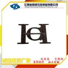 供应不锈钢工艺品/饰品配件蚀刻加工镂空金