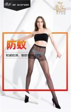 上海浪莎丝袜卖多少钱 裆部抗菌 天然健康