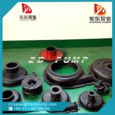 耐腐蚀橡胶材质渣浆泵配件 前护套 后护套