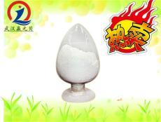 盐酸多沙普仑
