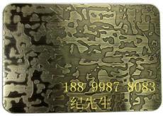 不锈钢自由纹青古铜