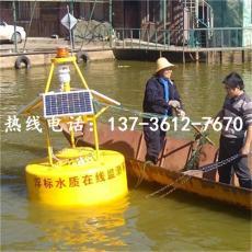 北侖港口太陽能警示浮標 海上航道浮標廠家
