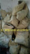 莆田工厂废弃塑料壳收购 鲤城旧塑料米回收