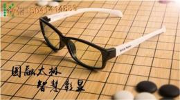 河北负离子眼镜 负离子眼镜多少钱啊