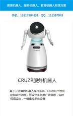 上海优必选益智教育编程机器人时尚款租赁