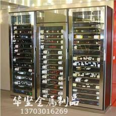 不锈钢酒柜精工定做镜面玫瑰金钛金电镀酒柜