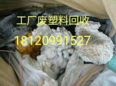 厦门高价回收工厂水口废塑料