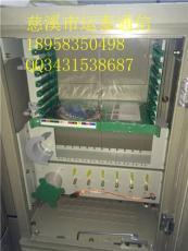 576芯SMC光纜交接箱三網合一光纜交接箱