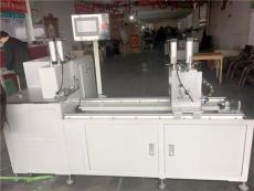 自動送料鋁型材切割機生產廠家 鄧氏精密機