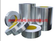 單導鋁箔膠帶 蘇州鋁箔膠帶現貨長期供應