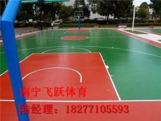 南寧市籃球場施工方案包工包料