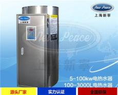 RS500-24電熱水器