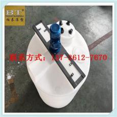 2噸液體塑料反應釜 洗衣液攪拌罐
