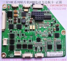 三星SM471贴片机SME系列8MM纯电动飞达板卡