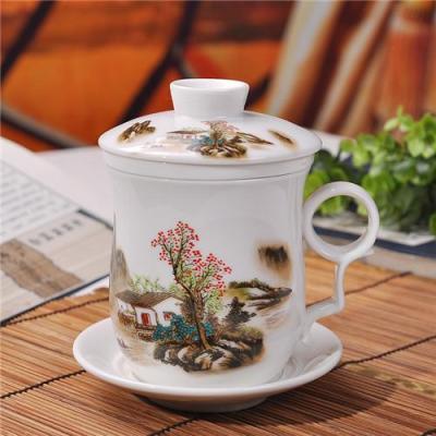 陶瓷会议杯 旅游纪念礼品茶杯定做