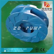 A05高铬合金材质配件  AH系列离心渣浆泵叶
