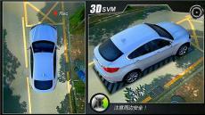 3D360全景智能行車 泊車輔助