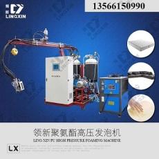 供应领新聚氨酯pu高低枕发泡机械设备