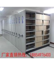鄒城哪里有生產定做移動式鐵皮檔案櫥