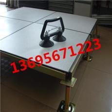 西安防静电地板 奥斯曼硫酸钙防静电地板