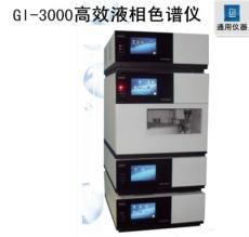 通用GI-3000-12二元高壓梯度液相色譜儀