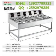 順敢商用全智能數碼電煲仔爐一體機單層12頭